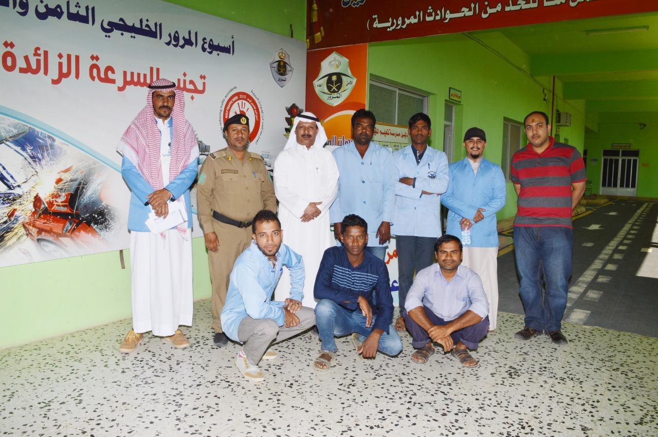 مدرسة دلة الباحة لتعليم قيادة المركبات شركة المجموعة العربية للتنمية والاستثمار القابضة